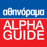 alphaguide-logo